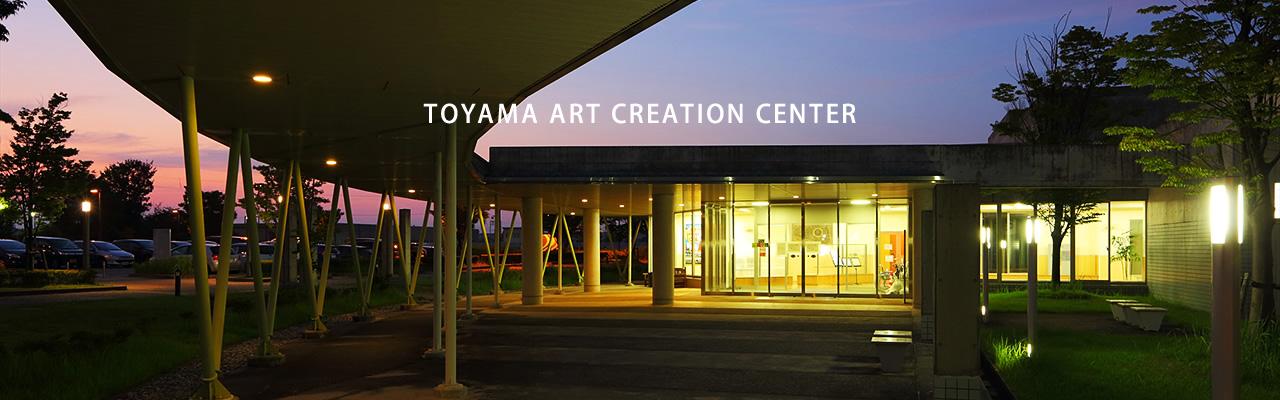 TOYAMA ART CREATION CENTER